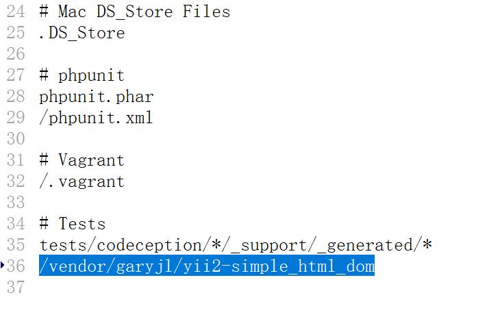 编辑.gitignore,删除一行:/vendor/garyjl/yii2-simple_html_dom,保存