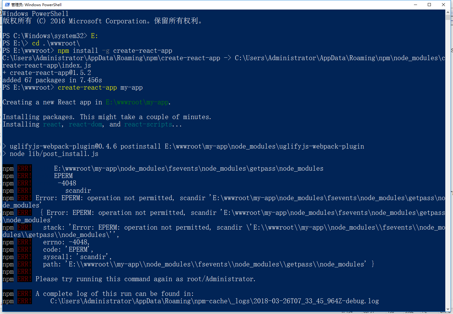 以管理员身份运行 Windwos PowerShell,依次执行如下命令,报错:npm ERR! Error: EPERM: operation not permitted