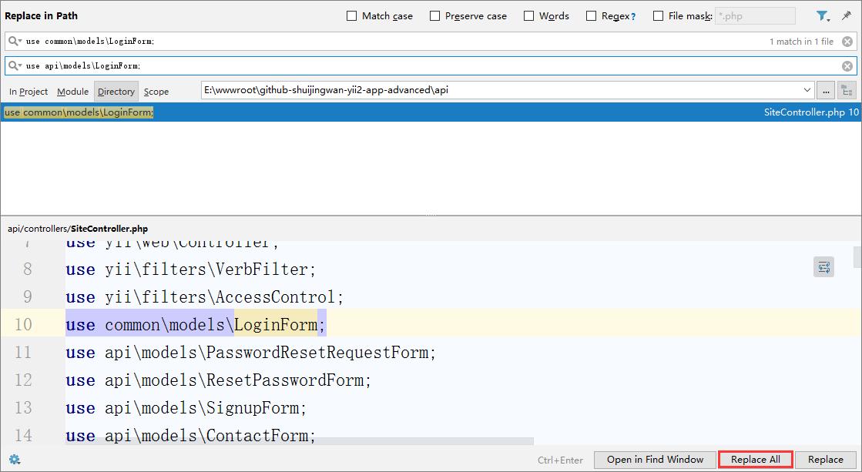在 api 应用中搜索 use common\models\LoginForm;,替换为:use api\models\LoginForm;,在前台、后台应用中同样类似处理