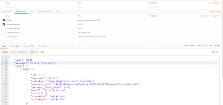 在 Postman 中,GET http://api.github-shuijingwan-yii2-app-advanced.localhost/v1/users ,200响应,message为简体中文