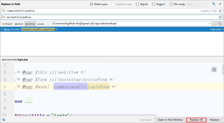 在 api 应用中搜索 common\models\LoginForm,替换为:api\models\LoginForm,在前台、后台应用中同样类似处理