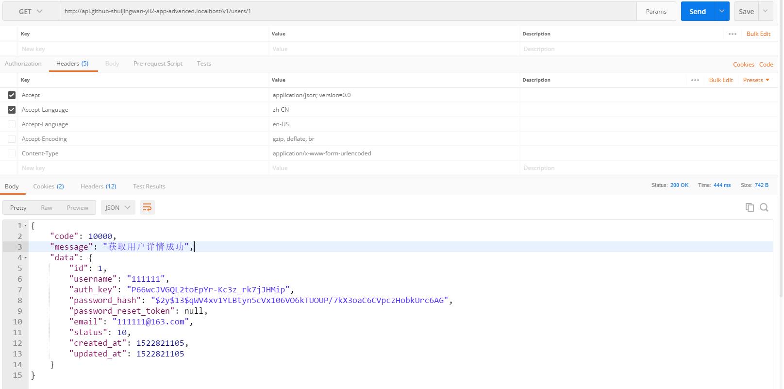 在 Postman 中,GET http://api.github-shuijingwan-yii2-app-advanced.localhost/v1/users/1 ,200响应,其状态为活跃