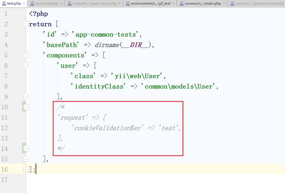 由于控制台应用程序使用不同的请求组件,因此编辑 \common\config\test.php,注释 request 组件(在 Web 应用程序中需取消注释)