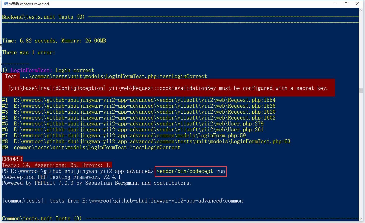 执行迁移命令、构建测试套件,然后运行所有的样例测试