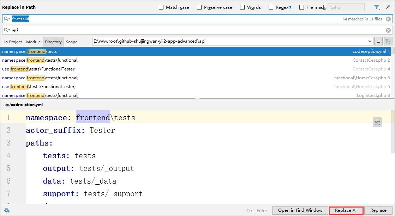 删除目录 \api\runtime\debug 下的所有文件,在目录 /api 中调整命名空间和路径以 api 开头(替换 frontend 为 api)