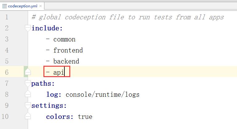 编辑 codeception.yml 配置包含所有应用程序的测试