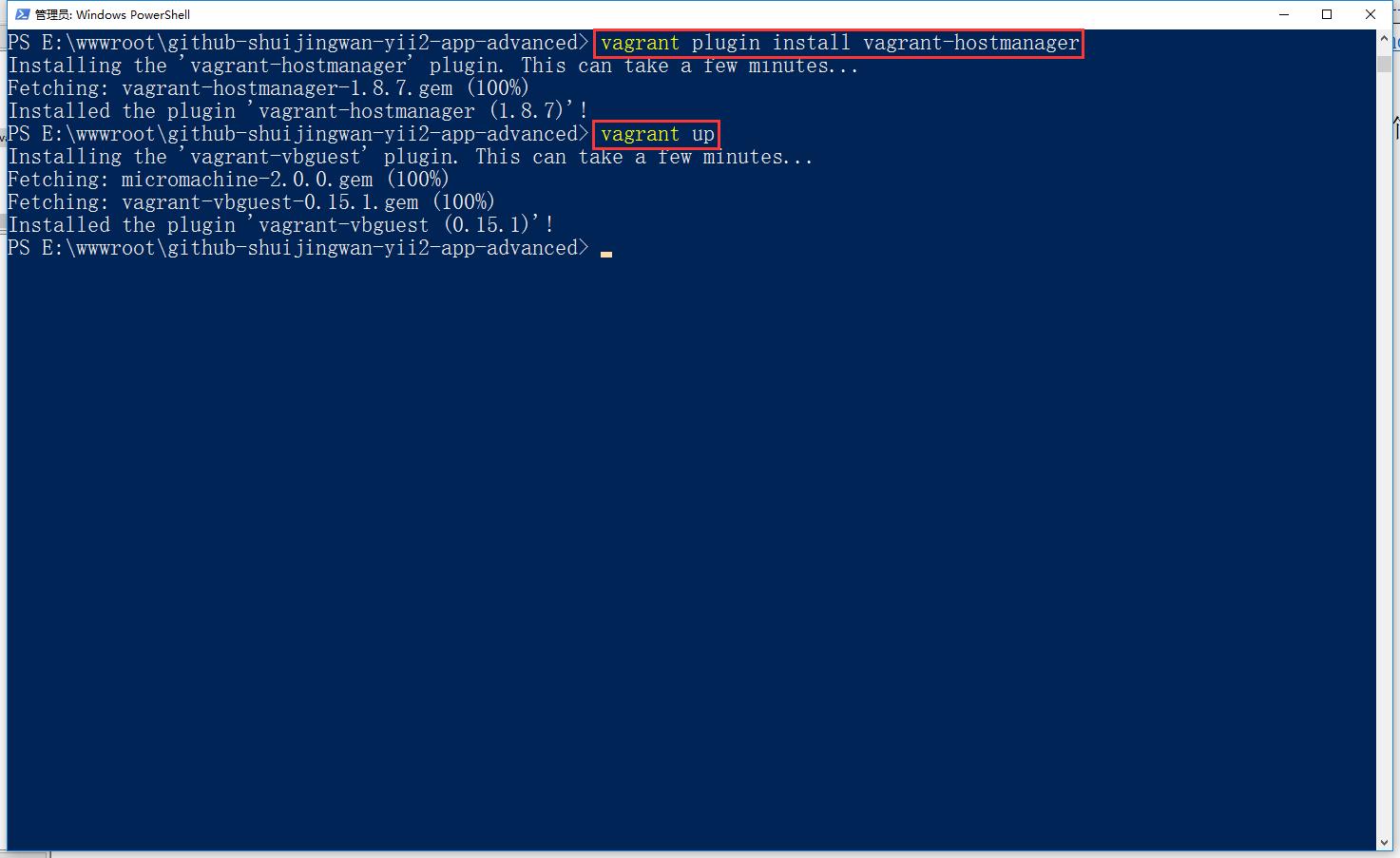 打开Windows PowerShell,切换路径至项目根目录,并且执行如下命令