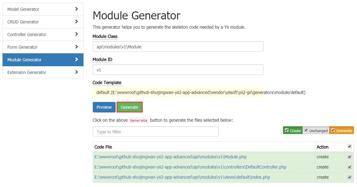 把每个主要版本的 API 实现在一个单独的模块 ID 的主版本号,基于 Gii 生成模块 v1,打开网址:http://www.github-shuijingwan-yii2-app-advanced.localhost/gii/module ,删除目录:\api\modules\v1\views