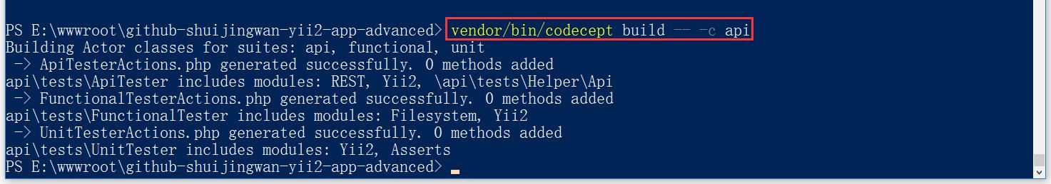 运行 build 命令,新的功能已添加到 ApiTester 类