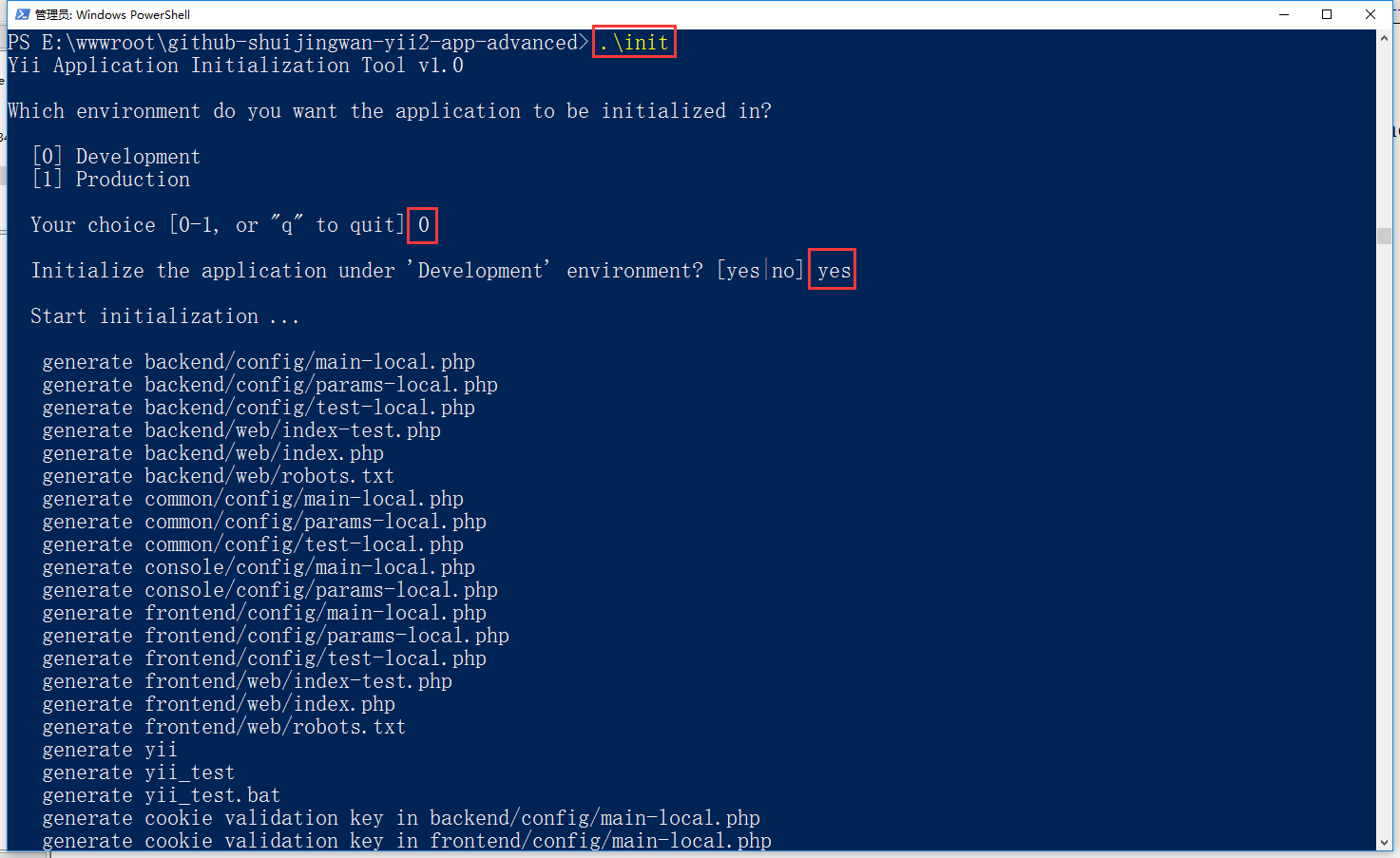打开 Windows PowerShell,执行 init 命令并选择 dev 作为环境