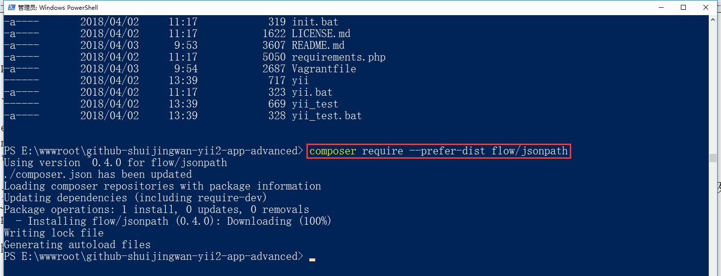 安装 flow/jsonpath ,以检查响应的结构