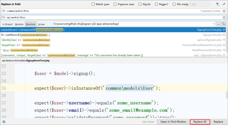 在 api 应用中搜索 common\models\User,替换为:api\models\User,在前台、后台应用中同样类似处理