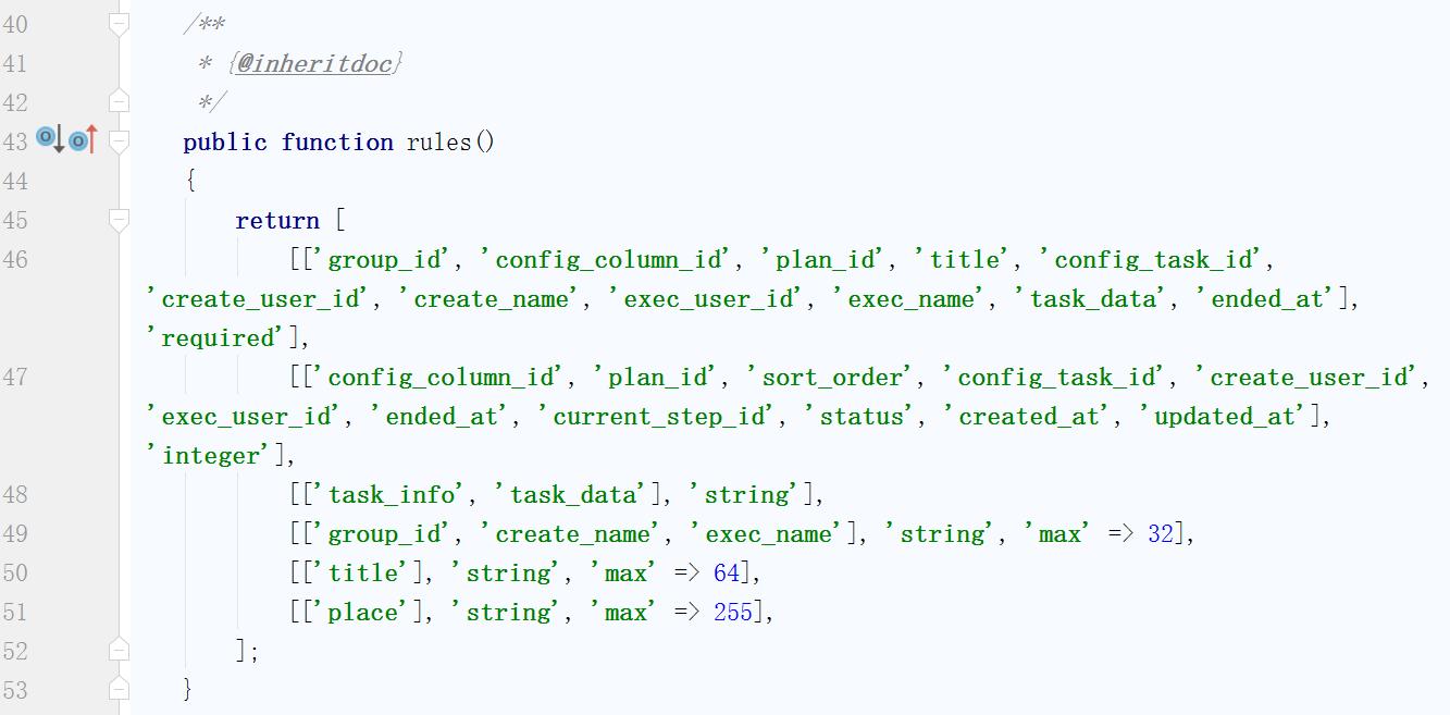 /common/models 目录中的模型类文件仅允许Gii工具所生成,为公共的模型数据层