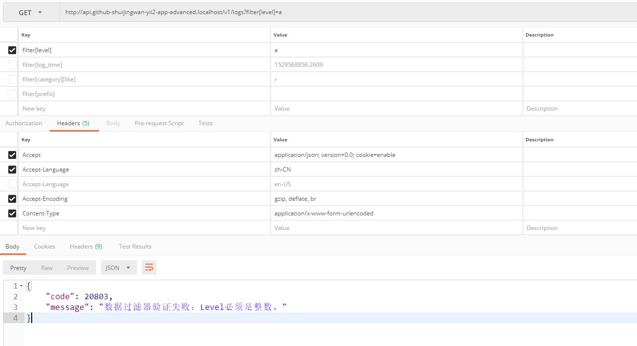 在 Postman 中,GET http://api.github-shuijingwan-yii2-app-advanced.localhost/v1/logs?filter[level]=a ,200响应