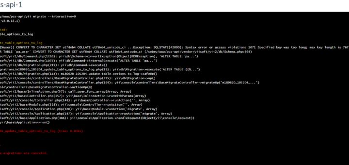 在开发环境中,执行数据库迁移命令失败:1071 Specified key was too long; max key length is 767 bytes