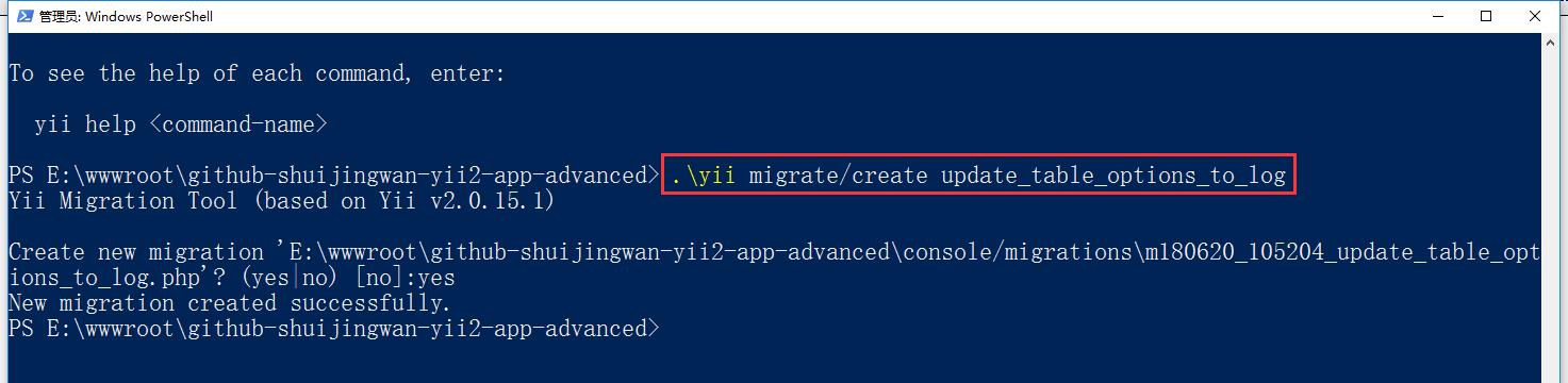 新建一个数据库迁移文件,调整排序规则为:utf8mb4_unicode_ci,执行命令