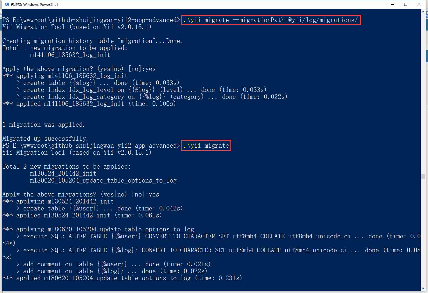 删除数据库中的所有表,重新执行命令