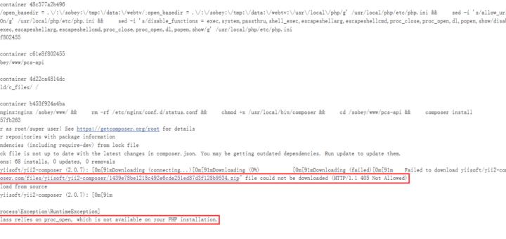 由于无法从 dist 下载 yiisoft/yii2-composer (2.0.7),现在尝试从源代码下载,Process 类依赖于 proc_open ,这在PHP安装中不可用