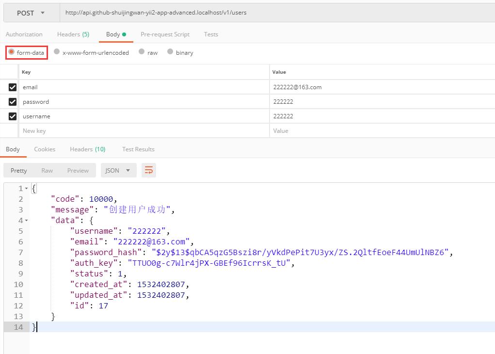 在 Postman 中 POST 请求,http://api.github-shuijingwan-yii2-app-advanced.localhost/v1/users ,输入格式:multipart/form-data