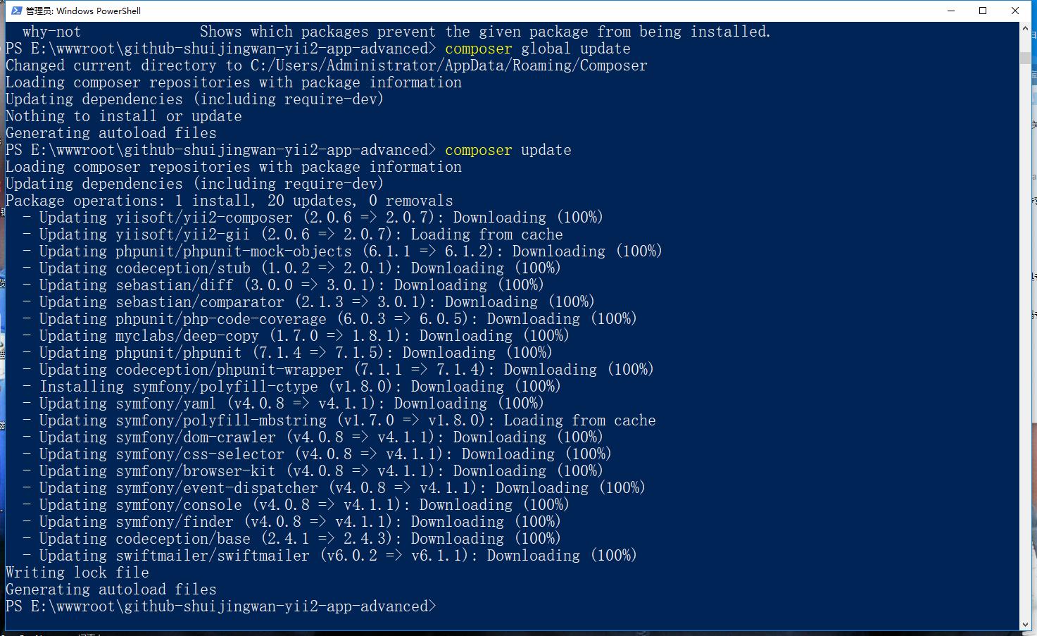 安装 Yii2 的 ActiveRecord 软删除扩展,用 self-update 命令更新 Composer 为最新版本,用 update 命令获取依赖的最新版本,并且升级 composer.lock 文件,执行命令