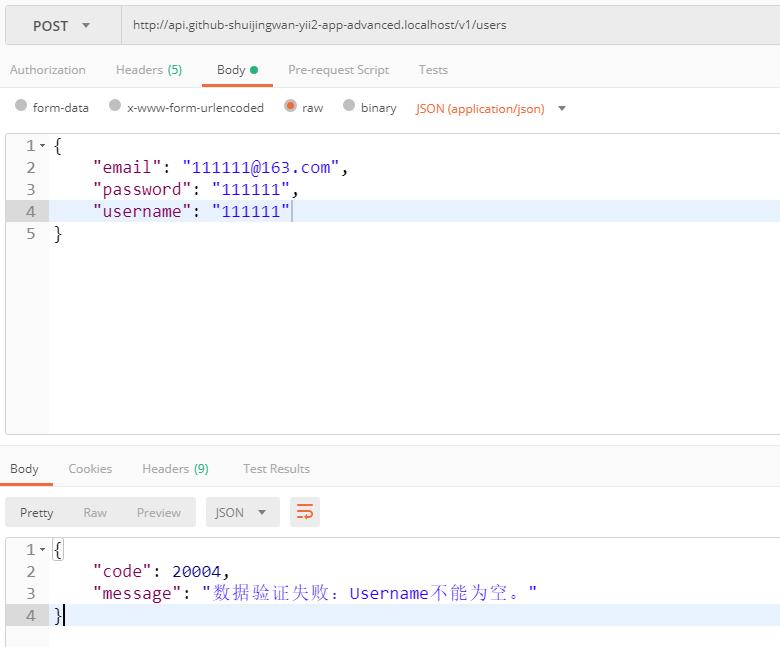 在 Postman 中 POST 请求,http://api.github-shuijingwan-yii2-app-advanced.localhost/v1/users ,输入格式:application/json,数据验证失败