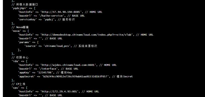 再次升级完毕后,进入容器中查看,发现配置文件中的变量已被替换,因此,变量未被替换的问题,本质上与中文无关