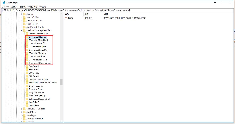 """找到后可以发现在该项下有很多个,而 Windows Explorer Shell 支持的 Overlay Icon 最多 15 个,由于图标按ASCII代码的顺序加载,因此需要将以 Tortoise 为前缀的图标的位置排序调整为在 15 之前,通过重命名的方式来解决(增加一个前缀0),顺便将其他图标前的空格删除掉,选择""""查看"""">""""刷新"""",调整后的位置为第1至10"""