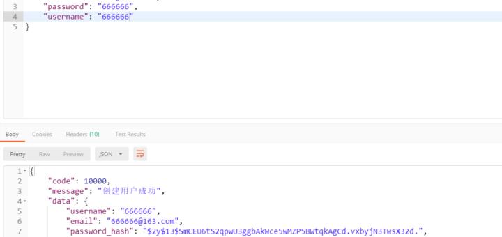 在 Postman 中 POST 请求,http://api.github-shuijingwan-yii2-app-advanced.localhost/v1/users ,输入格式:application/json