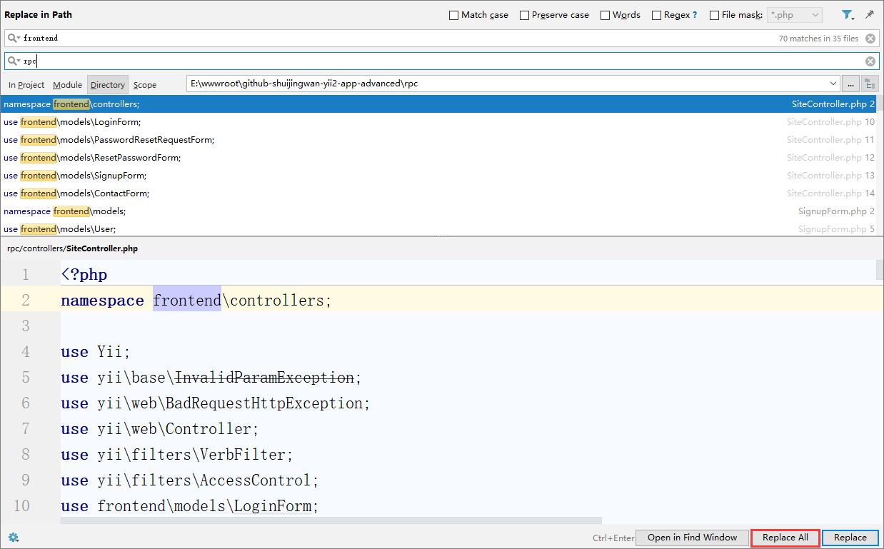 删除目录 \rpc\runtime\debug 下的所有文件,删除目录 \rpc\tests\_output 下除.gitignore之外的所有文件,删除 \rpc\runtime\logs\app.log,在目录 /rpc 中调整命名空间和路径以 rpc 开头(替换 frontend 为 rpc)