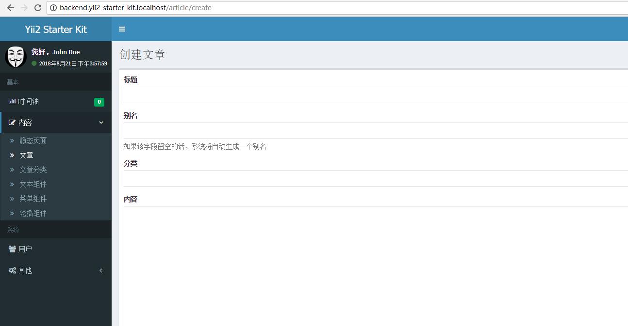 当 本地 的值设置为 简体中文 时,创建文章 时,编辑器未正常显示