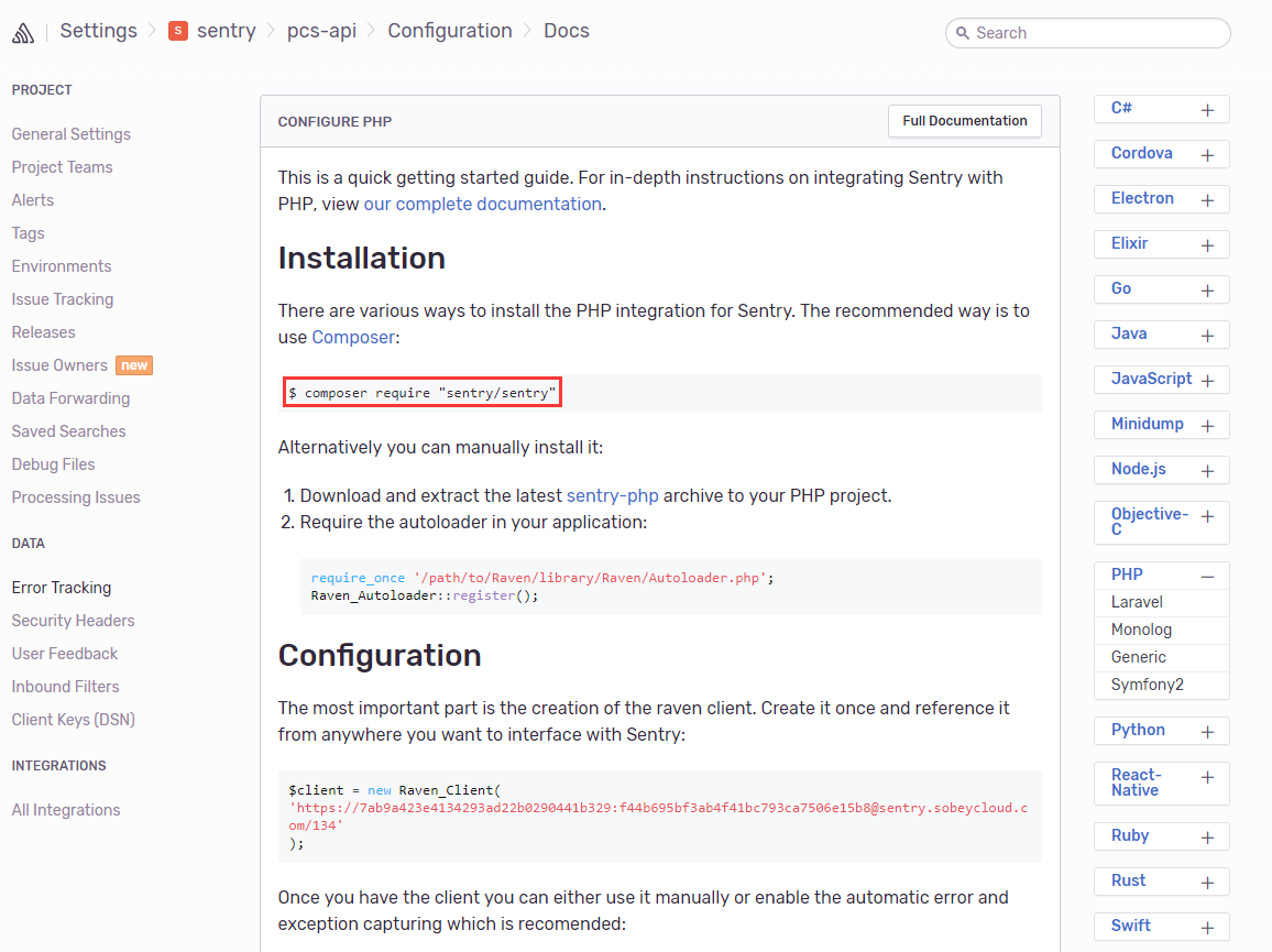为 Sentry 安装 PHP 集成。推荐的方法是使用 Composer,不过决定暂不采用此方案