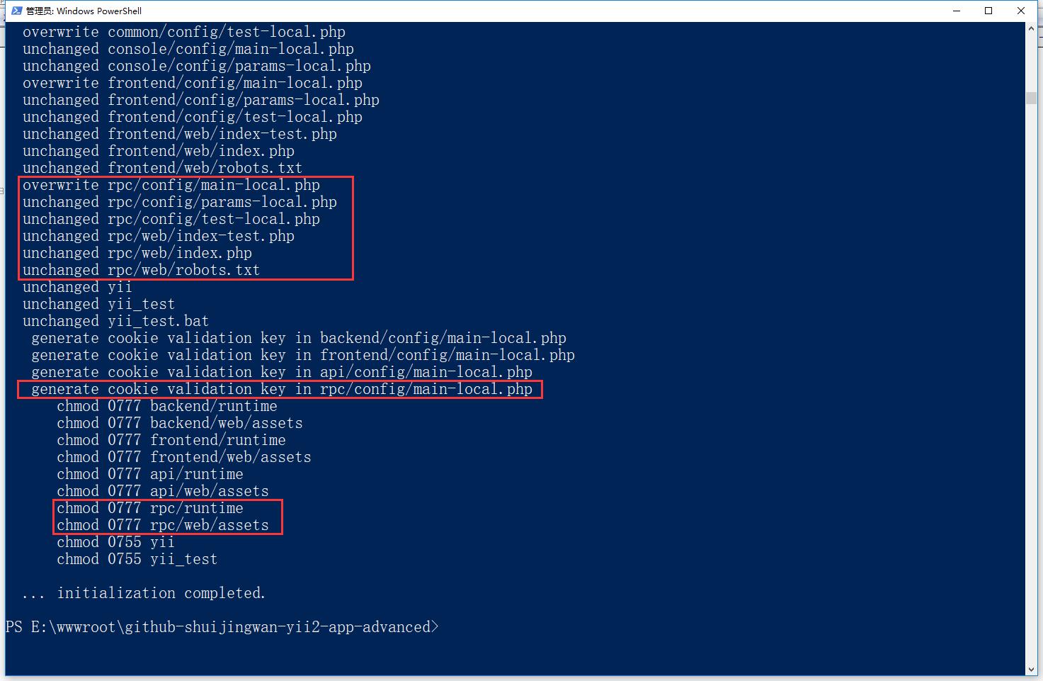 打开 Windows PowerShell,执行 init 命令并选择 dev 作为环境,api应用所需环境配置文件自动生成