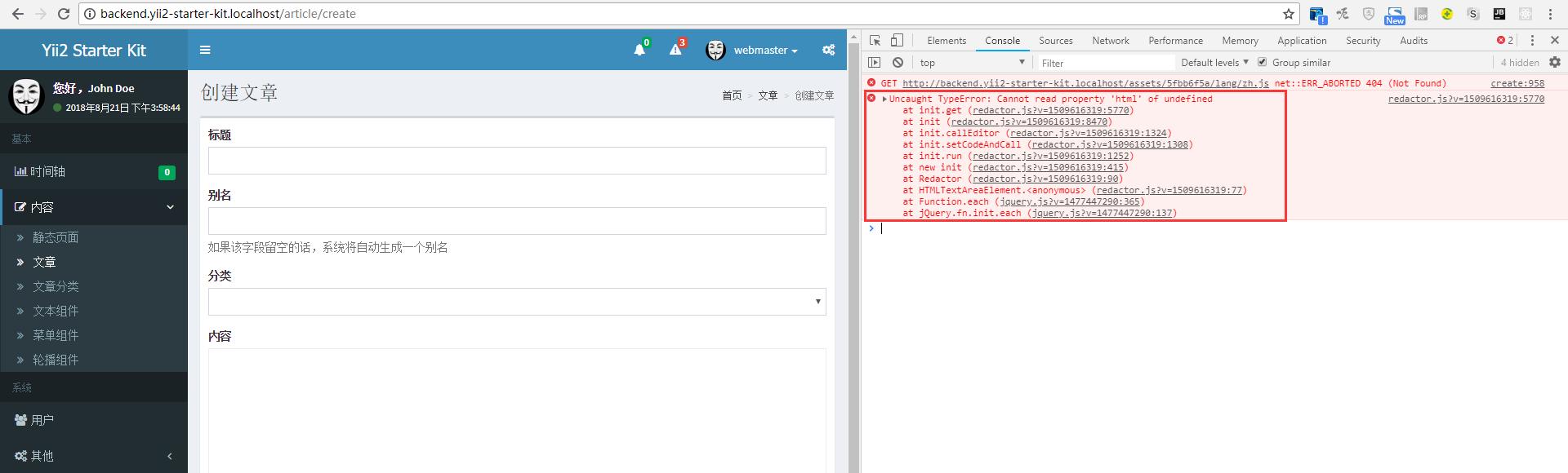 刷新页面,查看浏览器 Console,发现原因在于对应的语言文件 /assets/5fbb6f5a/lang/zh.js  不存在,进而导致 Uncaught TypeError: Cannot read property 'html' of undefined