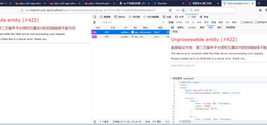 在浏览器打开网址:http://api.channel-pub-api.localhost/qq/v1/oauth2/authorize?group_id=015ce30b116ce86058fa6ab4fea4ac63 ,响应 HTML 格式,符合预期