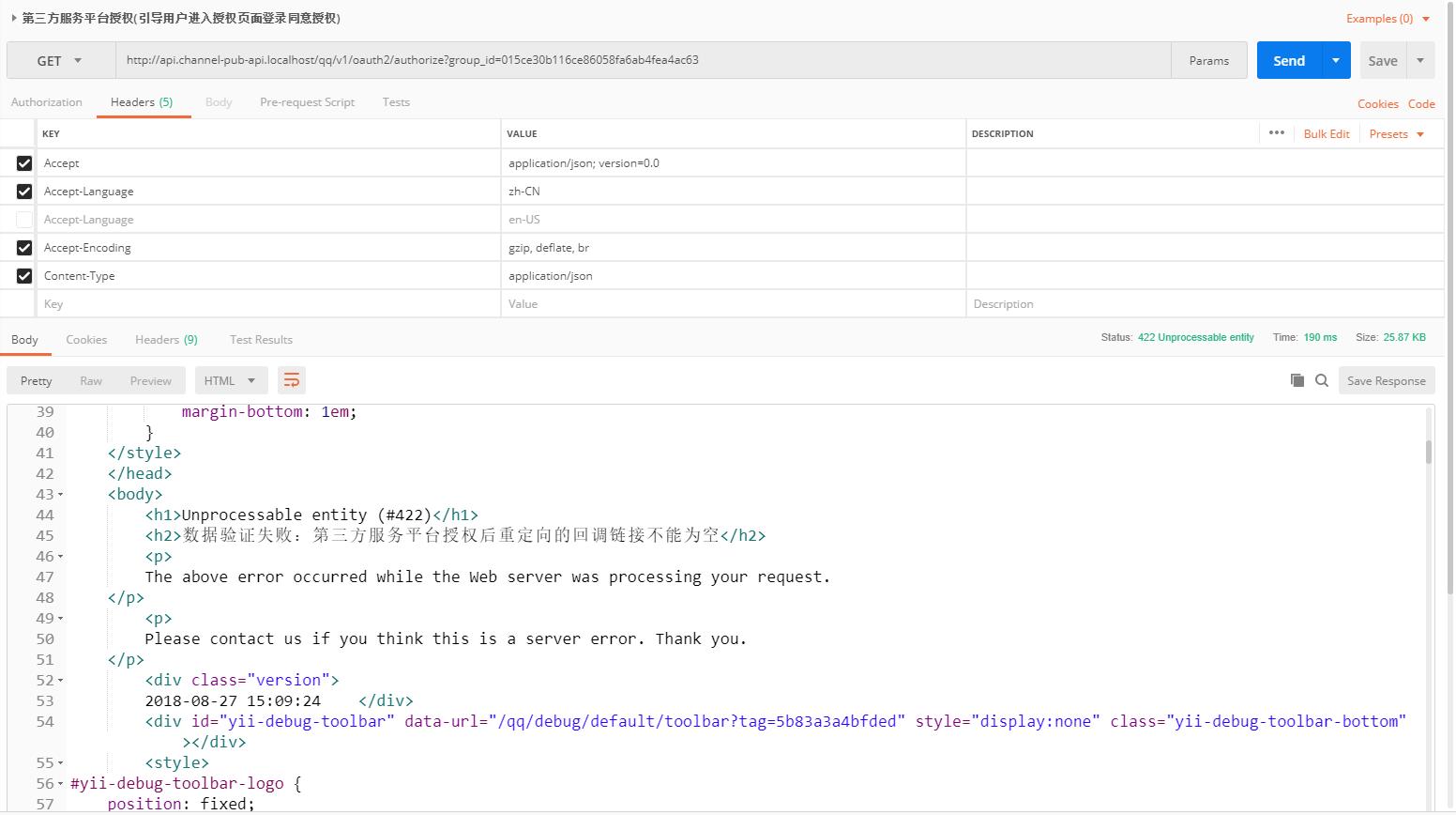 在 Postman 中打开,Accept 的值为:application/json; version=0.0,响应 HTML 格式,符合预期