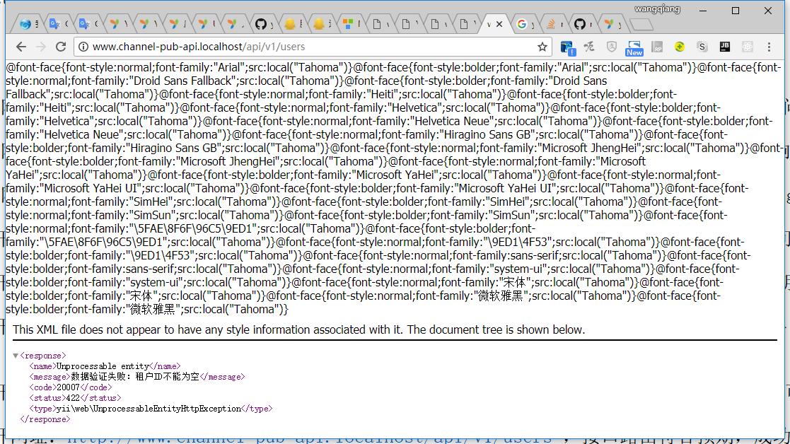 打开网址:http://www.channel-pub-api.localhost/api/v1/users ,接口路由符合预期,成功响应