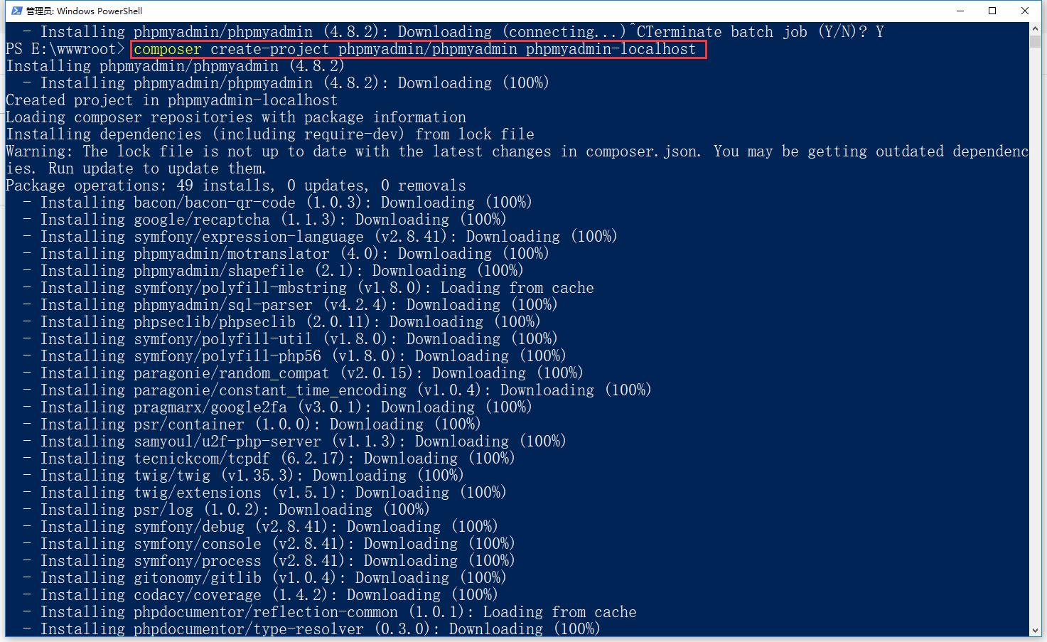 基于 Composer 安装,运行命令