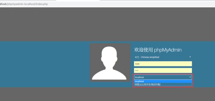 下载配置文件:config.inc.php,复制 config.inc.php 至 \phpmyadmin-localhost\config.inc.php,打开网址:http://localhost/phpmyadmin-localhost ,登录时,选择服务器已经存在2个,可以自行选择登录哪个服务器