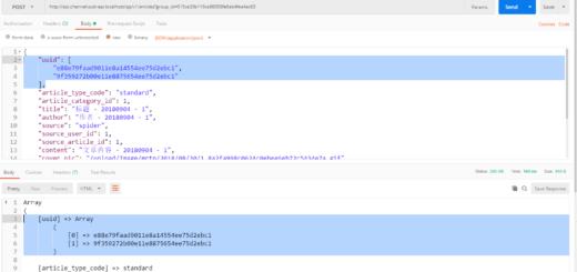 POST http://api.channel-pub-api.localhost/qq/v1/articles?group_id=015ce30b116ce86058fa6ab4fea4ac63 ,请求参数 uuid 为数组格式