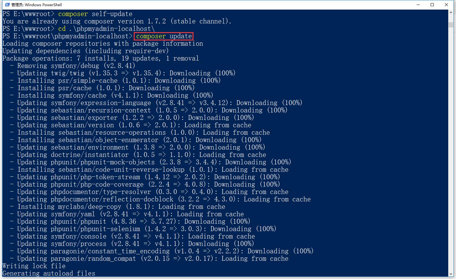 进入 phpmyadmin-localhost 目录,更新 phpMyAdmin 至最新版本,运行命令