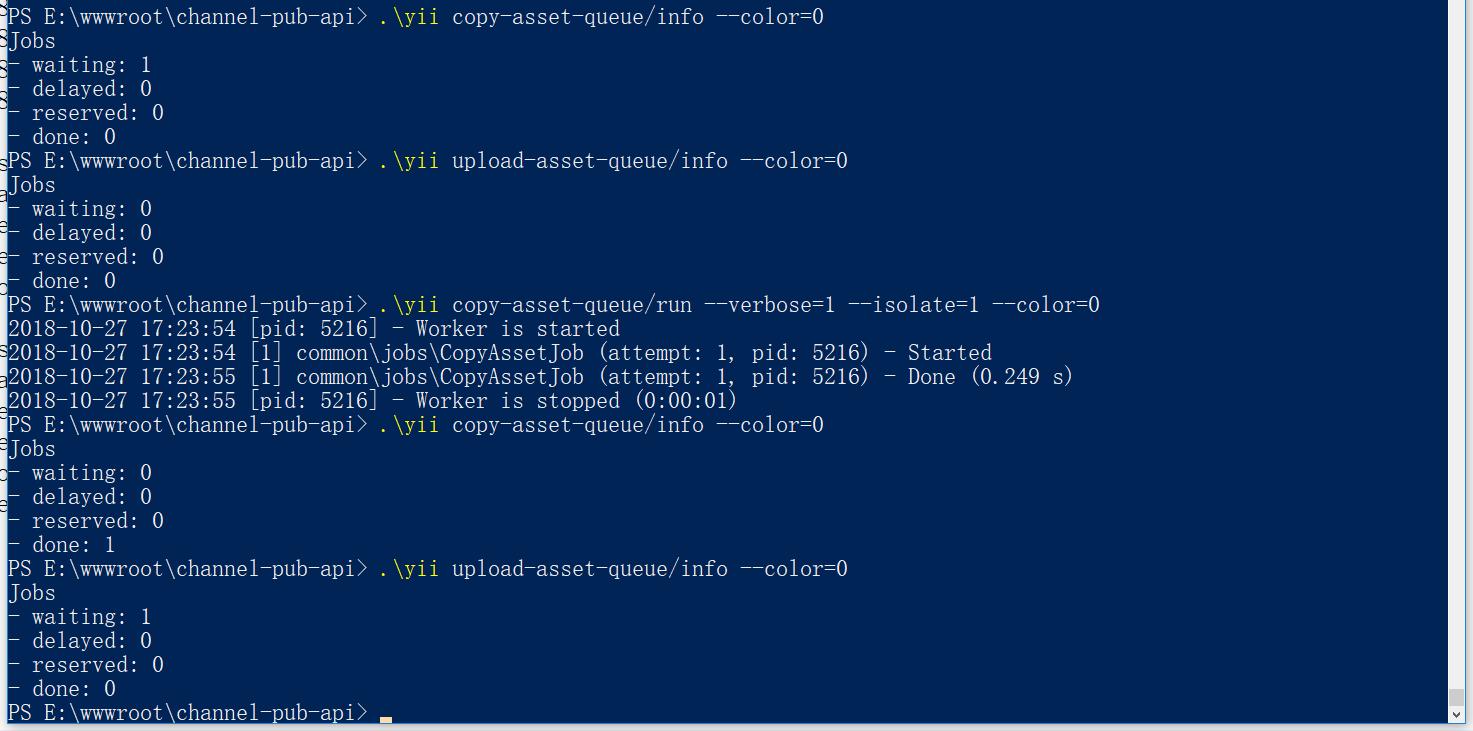 run 命令获取并执行循环中的任务(复制资源文件队列),直到队列为空,复制资源文件队列中的任务成功执行后,将下一步的上传任务推送至上传资源文件队列,复制资源文件队列中0个任务状态为等待,复制资源文件队列中1个任务状态为完成,上传资源文件队列中1个任务状态为等待