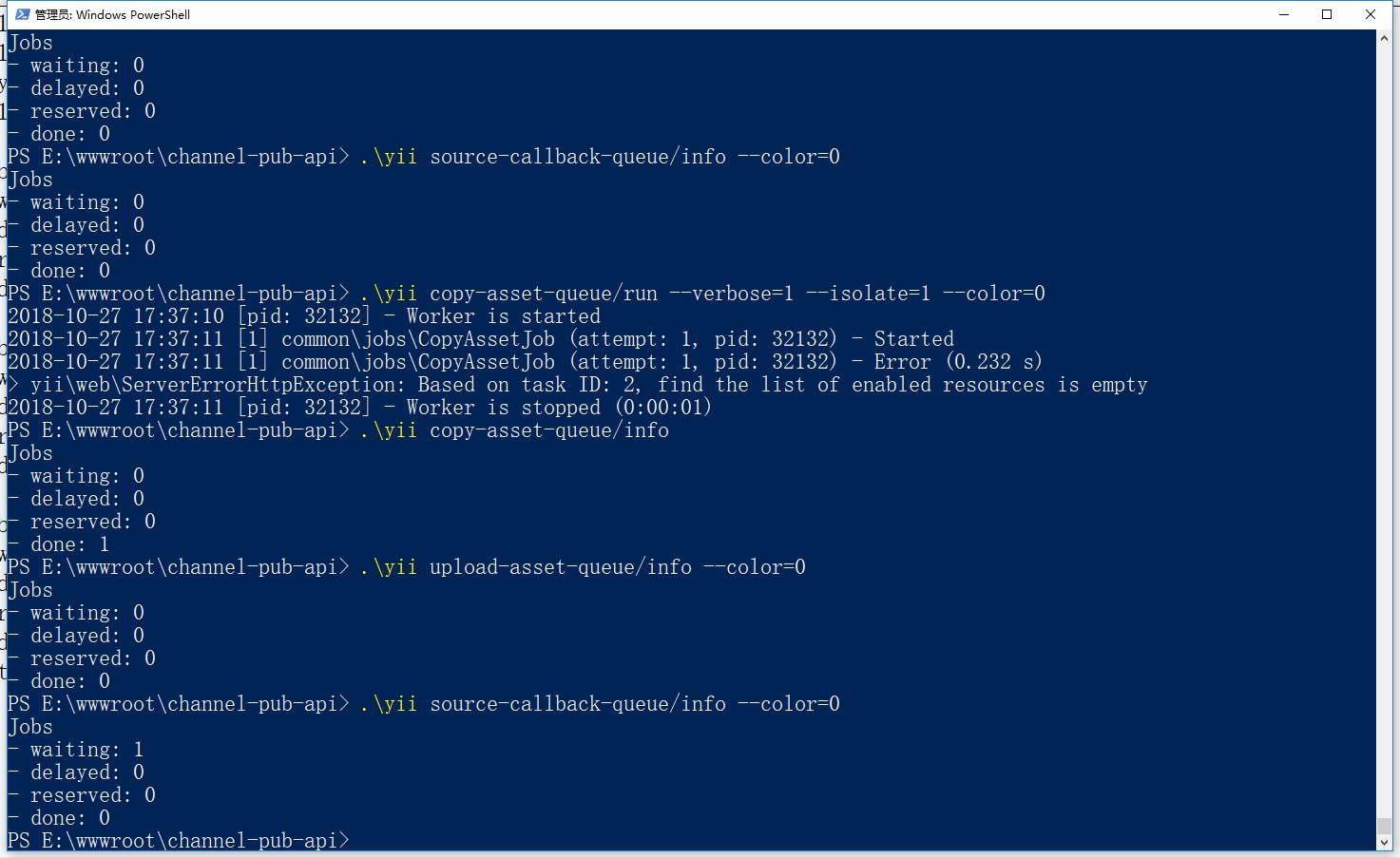 run 命令获取并执行循环中的任务(复制资源文件队列),直到队列为空,复制资源文件队列中的任务执行失败(因为任务中有抛出未捕获的异常)后,将下一步的上传任务推送至上传资源文件队列,复制资源文件队列中0个任务状态为等待,复制资源文件队列中1个任务状态为完成,上传资源文件队列中0个任务状态为等待,来源回调队列中1个任务状态为等待