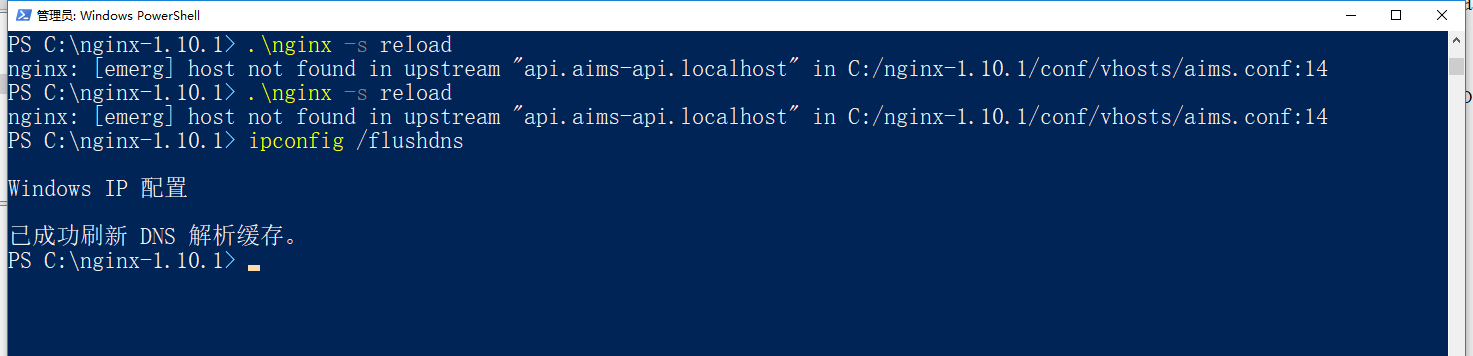 执行:ipconfig /flushdns,刷新 DNS 解析缓存