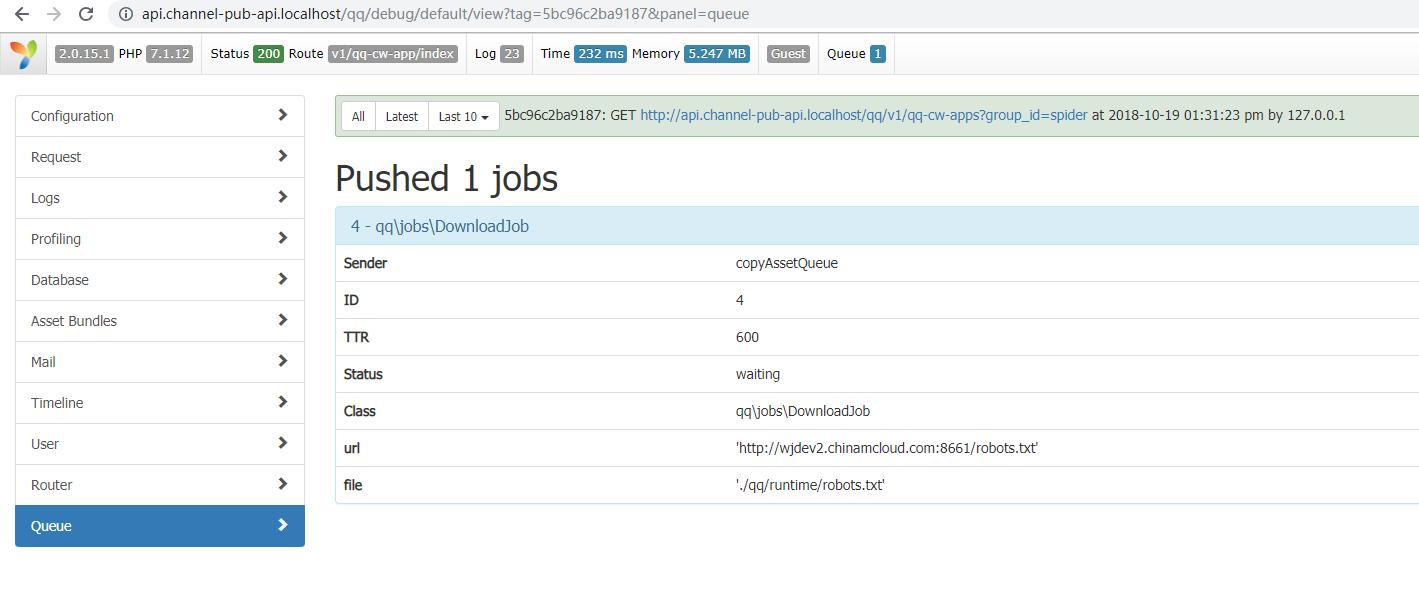 查看 Yii2 调试模块,已经增加 queue 面板