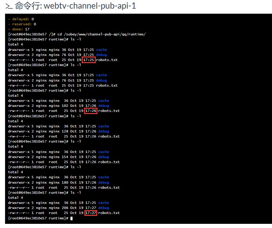 Supervisor 配置已生效,会自动处理队列中的任务,/sobey/www/channel-pub-api/qq/runtime/robots.txt 文件的生成时间时刻在更新中