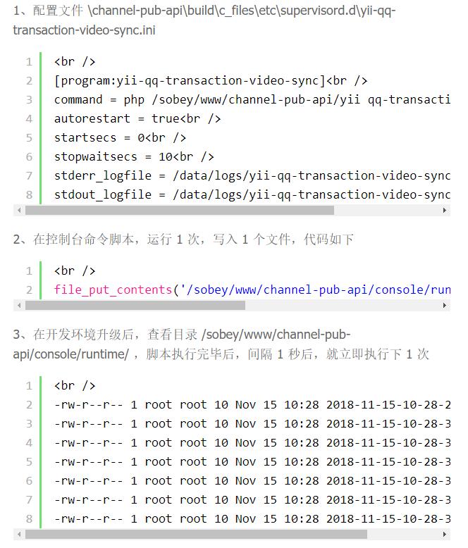 WordPress 4.9.8 的 SyntaxHighlighter 3.x 中出现 html 转义字符,自动添加了换行标签等