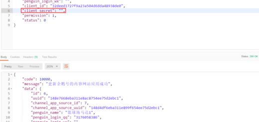 PUT http://api.channel-pub-api.localhost/qq/v1/qq-cw-apps/148d4df6eba311e899f654ee75d2ebc1?group_id=spider 时,贵响应成功