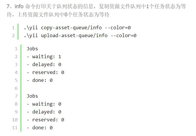 期望的格式应该是不出现 html 转义字符