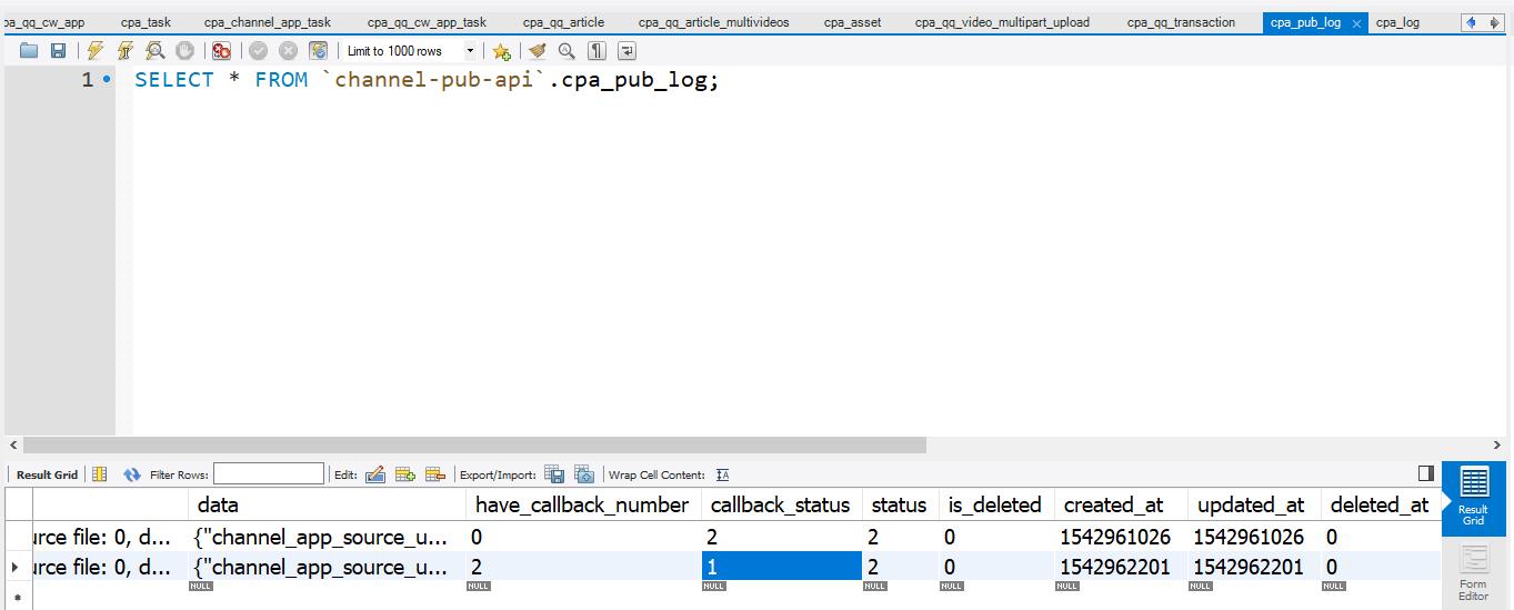 执行结果符合预期,发布日志已更新,基于渠道的应用的任务ID更新发布日志(可回调次数减 1;回调状态,1:成功)