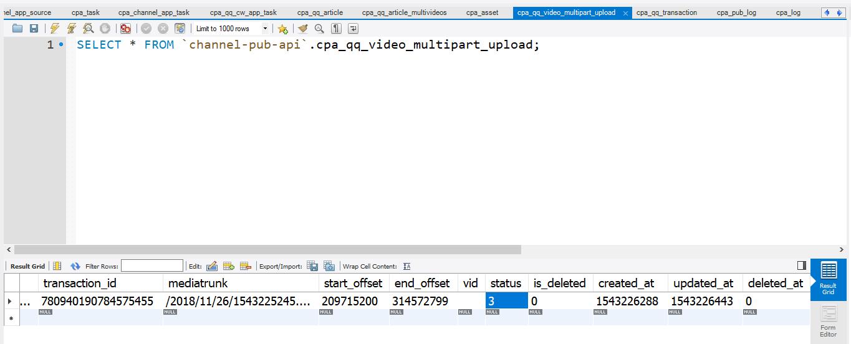 run 命令获取并执行循环中的任务(上传资源文件队列),直到队列为空,在执行任务的过程中,特意使用翻墙软件(网络质量较差),以测试上传资源文件队列的作业执行失败后的后续处理。基于渠道的应用的任务ID更新企鹅号的内容网站应用的任务(场景:上传资源文件队列的作业执行失败后,可发布次数减1,状态,3:发布中(已失败));插入发布日志,将作业推送至来源回调队列(异步);基于资源ID、企鹅号的应用的任务ID查找单个数据模型(企鹅号的内容网站应用的视频文件分片上传),如果存在,则更新为,3:上传中(已失败)